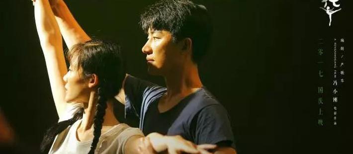 《芳华》:冯小刚的一场撕裂性致青春仪式