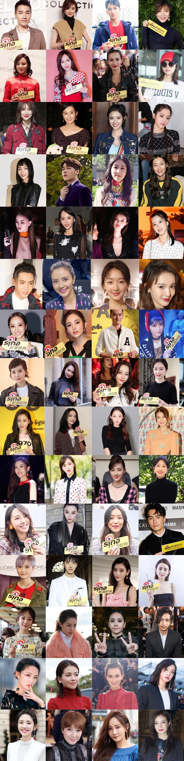 时装周中国明星合集