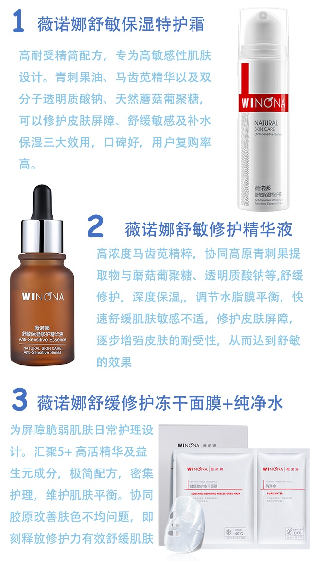 Do you feel your skin care products are not fragrant for a moment?插图12