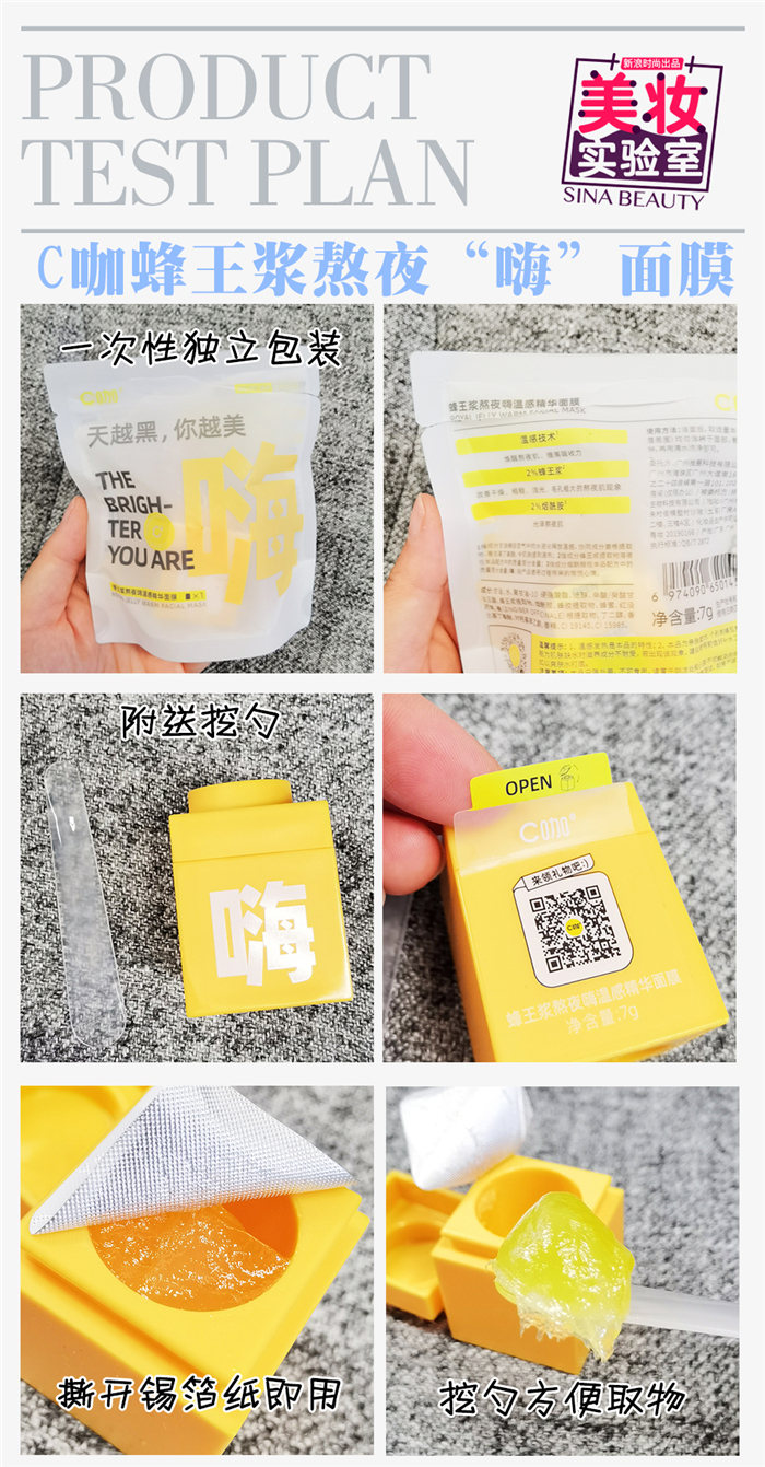 Is simulated LEGO fun or not? Who will pay for C coffee mask, which is more expensive than Ke Yan's插图9