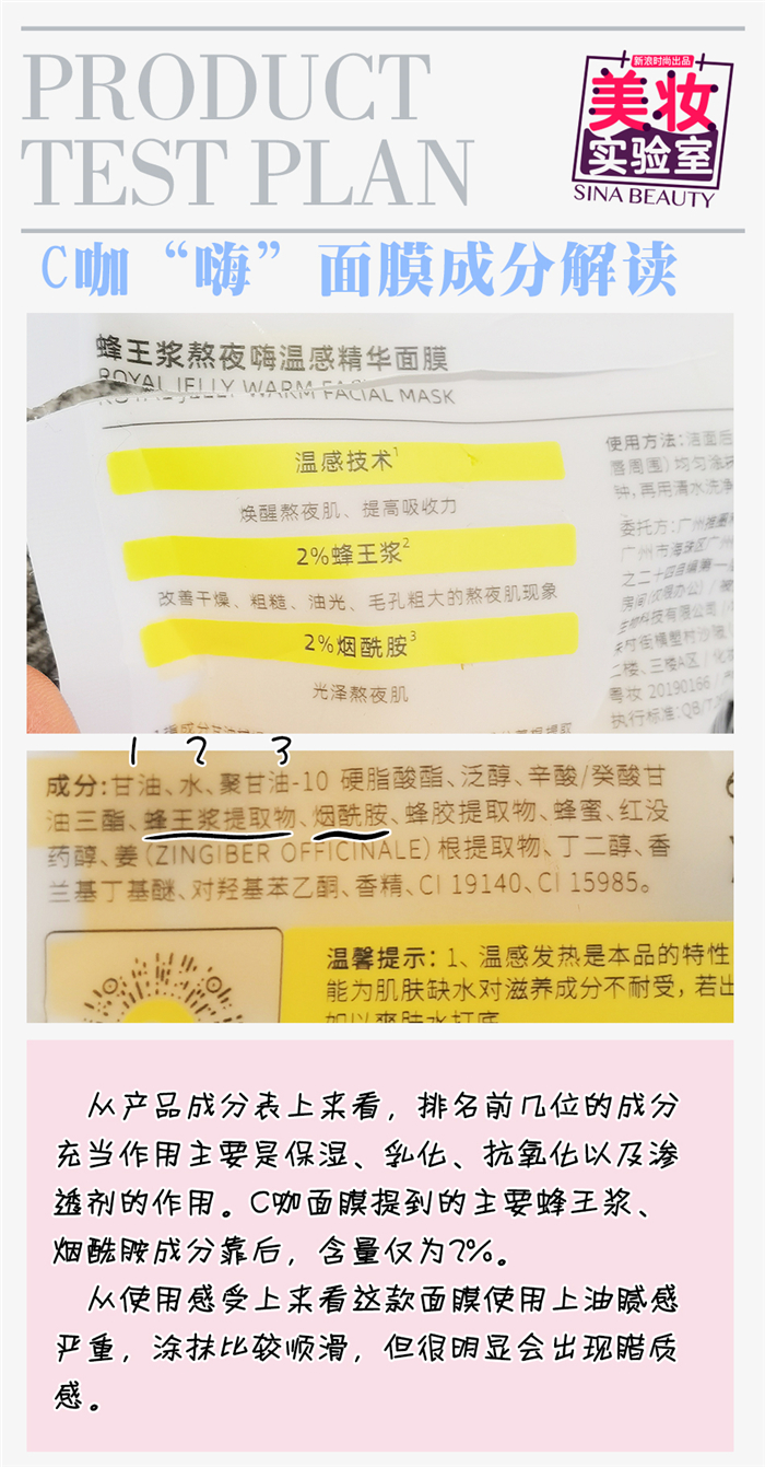 Is simulated LEGO fun or not? Who will pay for C coffee mask, which is more expensive than Ke Yan's插图12