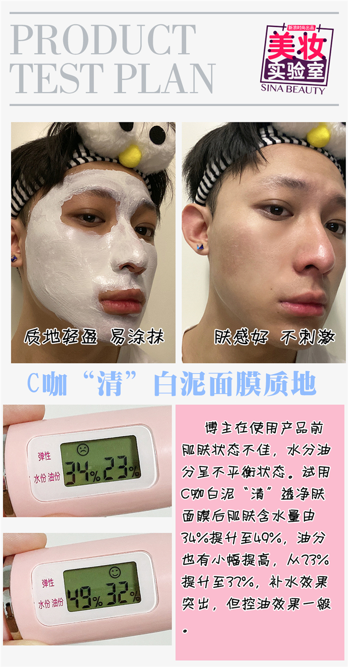 Is simulated LEGO fun or not? Who will pay for C coffee mask, which is more expensive than Ke Yan's插图17
