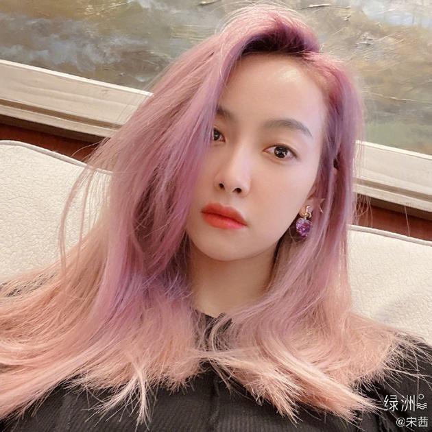 宋茜粉紫渐变发色