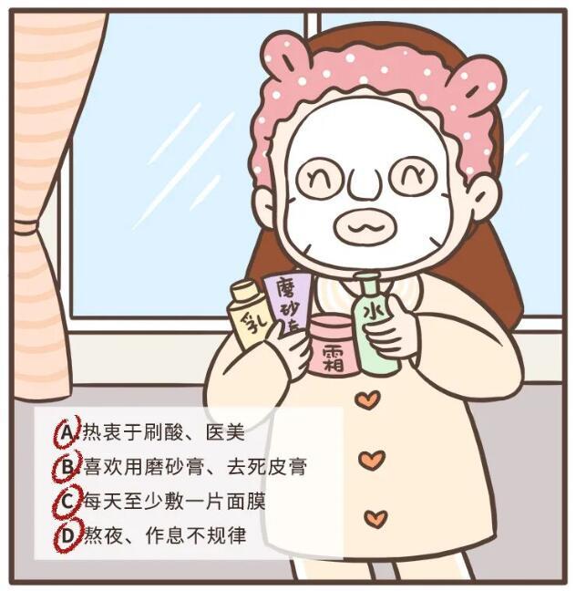 图片来源:丁香医生设计团