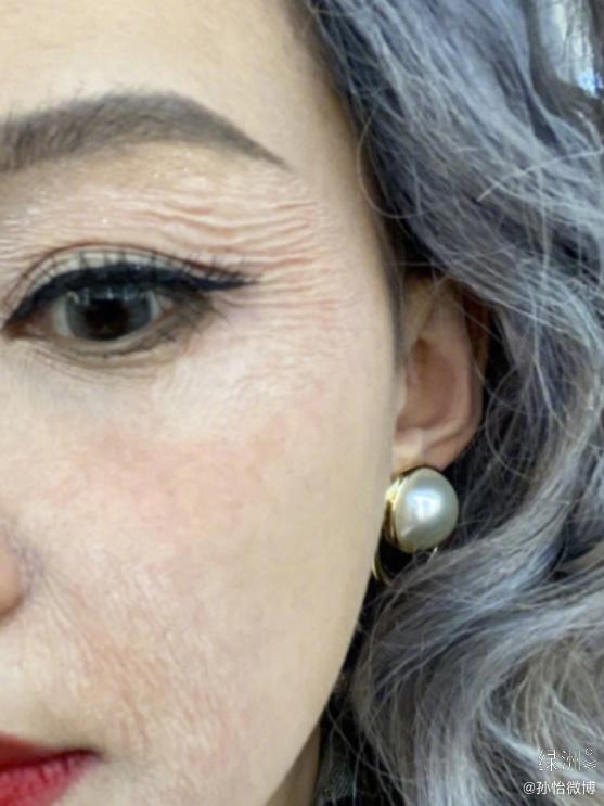 孙怡老年妆细节