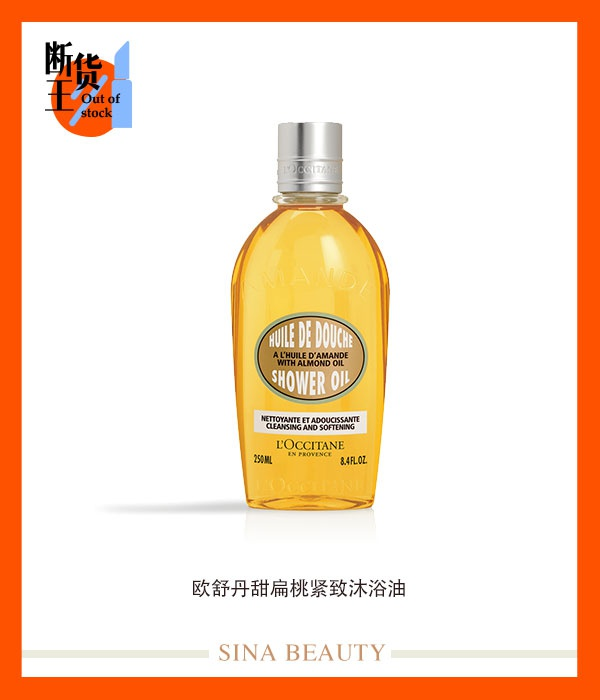 Spring Festival is the golden time to lose weight插图44