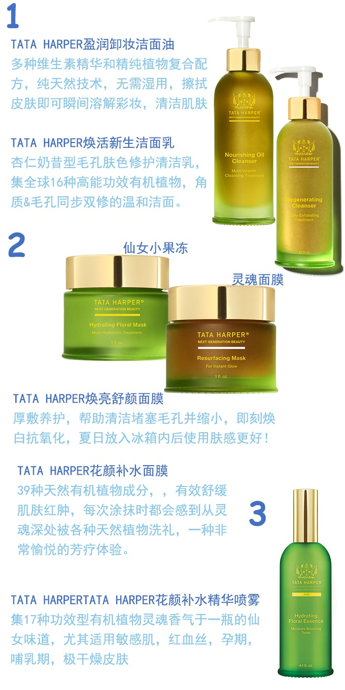 Do you feel your skin care products are not fragrant for a moment?插图8