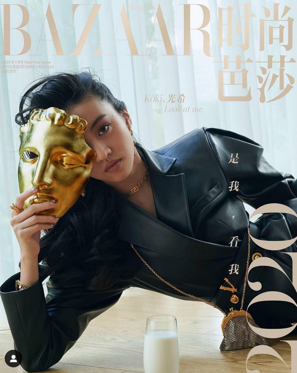 《时尚芭莎》2020年1月刊中国版封面