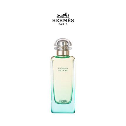 Hermes爱马仕尼罗河花园系列淡香水