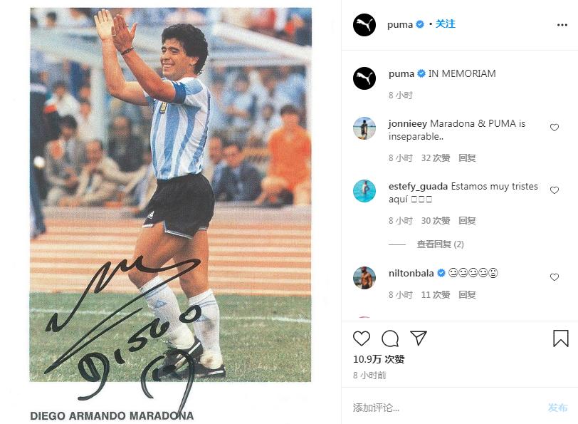 球王马拉多纳离世享年60岁 曾与PUMA、实况足球等深度合作