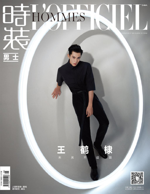 王鹤棣登《时装男士》封面 西装造型绅士沉稳