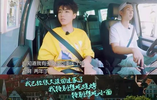 重庆土著王俊凯对有些面充满思念