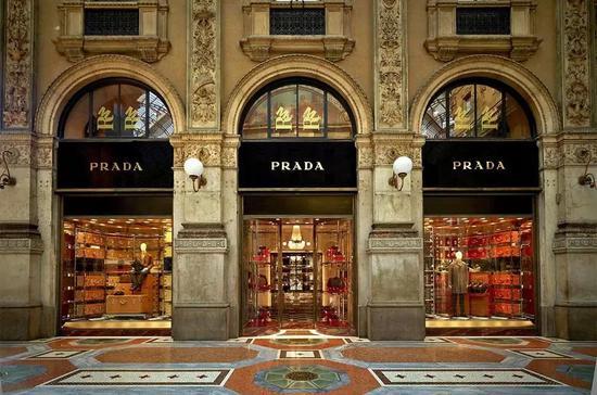 Prada米兰旗舰店