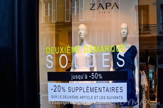 中国游客缺席 法国夏季打折季线下销量创新低