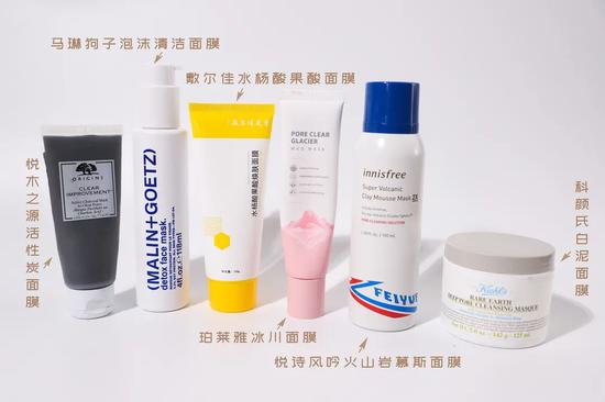 Don't clean in autumn and winter? No wonder your skin care products don't absorb插图1