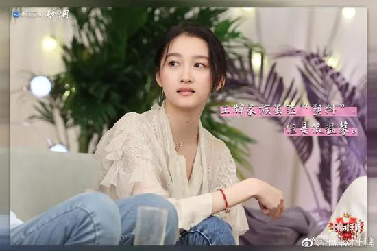 Guan Xiaotong finally found the right style, charming feeling, Yujie wind absolutely插图21