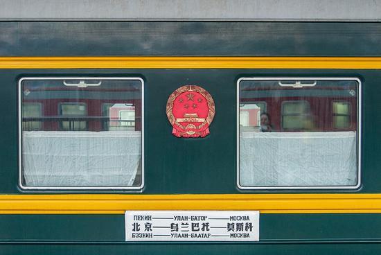 K3次国际列车 图片源自视觉中国