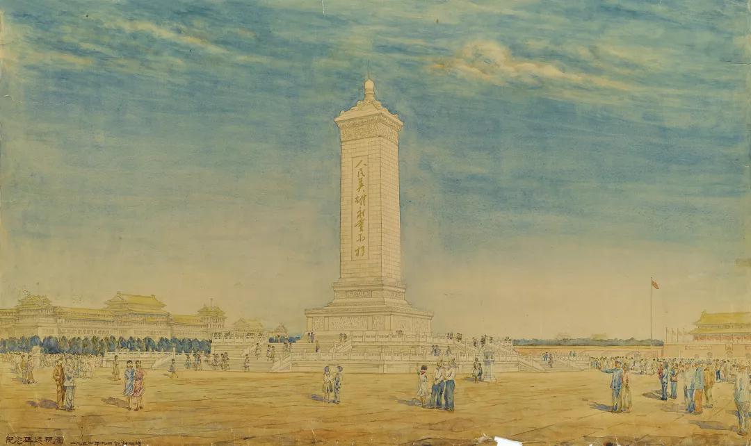首都人民英雄紀念碑 :透視圖 / 佚名 / 62 ×93.5 cm/   水墨設色紙本/ 1954 / 私人收藏