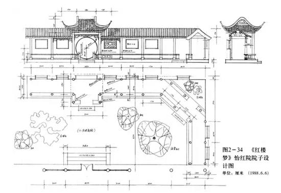 ▸刘姥姥迷路的终点:怡红院,设计图纸