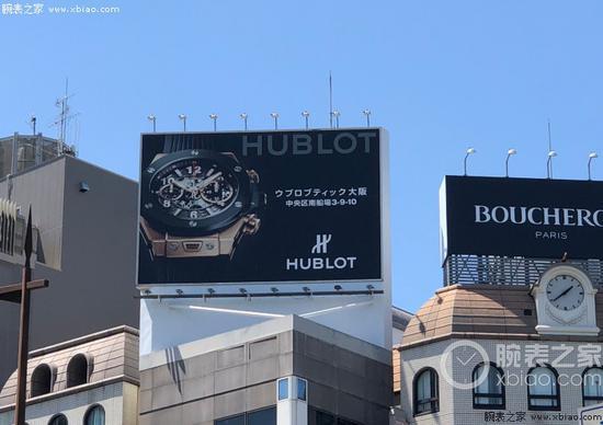 宇舶的大幅广告设置在街区最显眼的位置