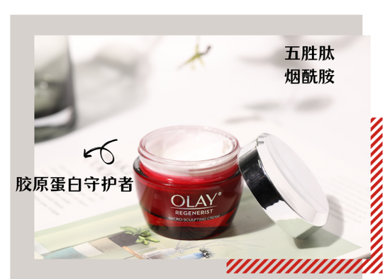 Is in-depth evaluation of 28 day anti aging products really useful?插图25