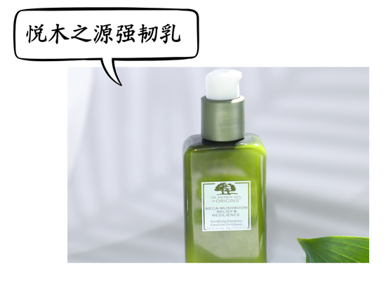 Who is the final winner in the competition of national net red skin care products?插图6