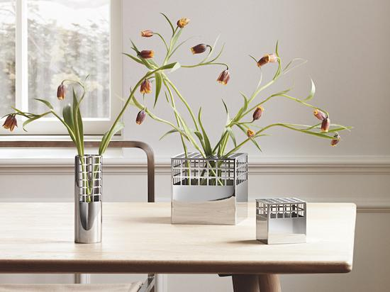 Matrix 花器 by Monica Förster for Georg Jensen