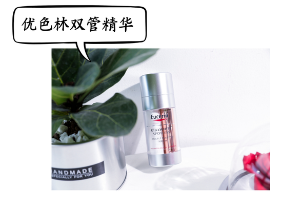 Who is the final winner in the competition of national net red skin care products?插图11