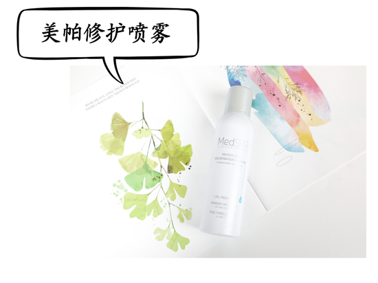 Who is the final winner in the competition of national net red skin care products?插图16