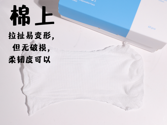 Don't wash your face with a wet, dirty towel插图42