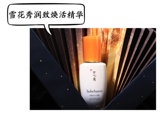 Who is the final winner in the competition of national net red skin care products?插图28