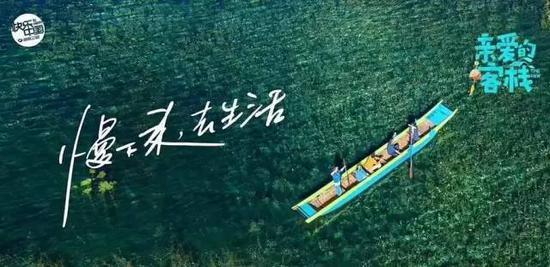 率先季客栈开在泸沽湖