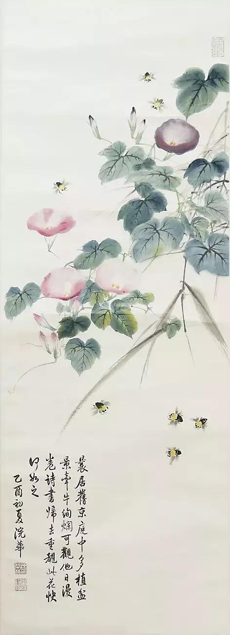 梅蘭芳 牽牛花(202×49cm)(現藏于中國藝術研究院)
