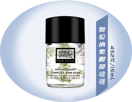 A long fat granule with eye cream? Ten years older, of course插图30