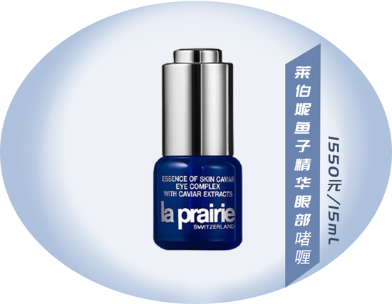 A long fat granule with eye cream? Ten years older, of course插图45