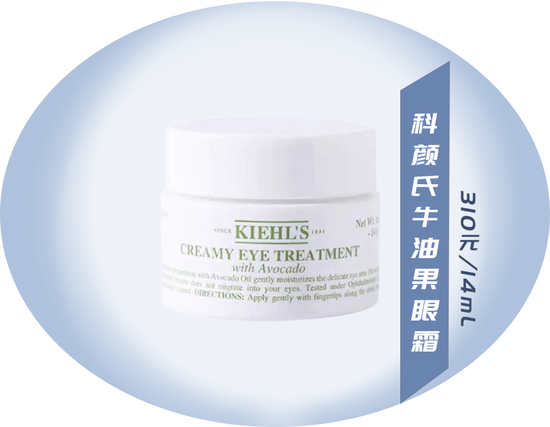 A long fat granule with eye cream? Ten years older, of course插图58