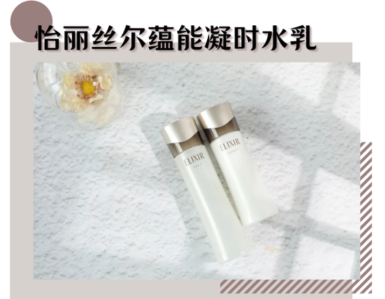 Is in-depth evaluation of 28 day anti aging products really useful?插图6