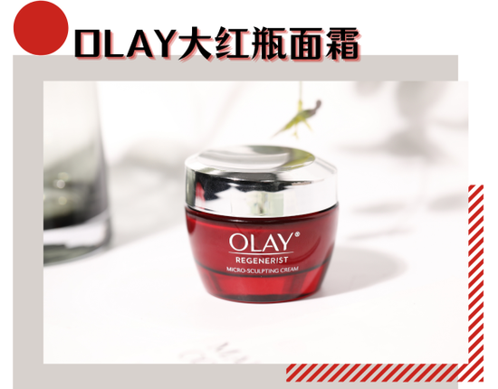 Is in-depth evaluation of 28 day anti aging products really useful?插图24
