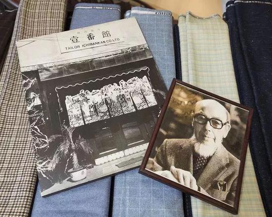 创店于1930年的壹番館洋服店
