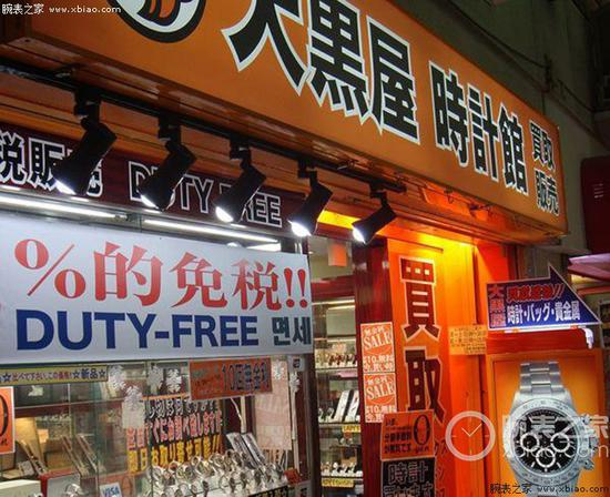 日本大黑屋二手腕表交易店