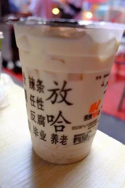 (图:@深夜谈吃)