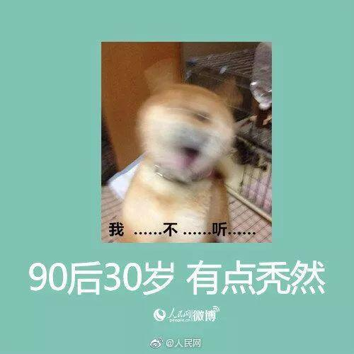 http://www.avvyov.live/jiankang/1175644.html