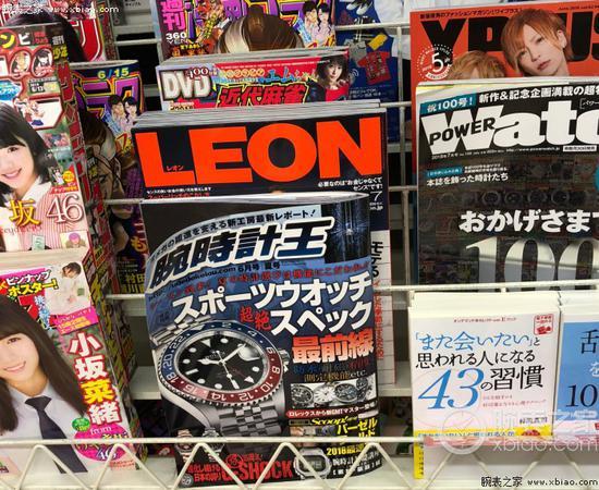 """最新一期的《腕时计王》的封面就是劳力士今年的新品""""可乐圈"""""""