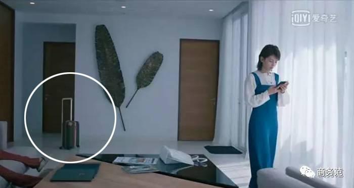 《欢乐颂2》谁最能装?我只服安迪 电视综艺 第6张