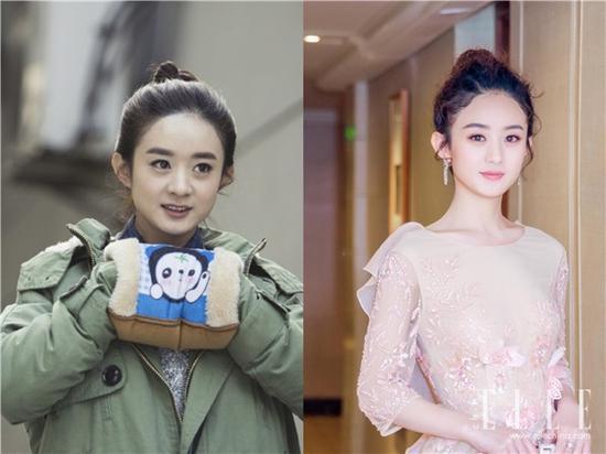 杨幂刘涛减龄杂毛妆容 蓬松微卷的半丸子头美哭了一票粉丝 娱乐八卦 第8张