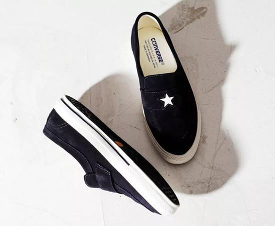 Converse Addict One Star Loafer