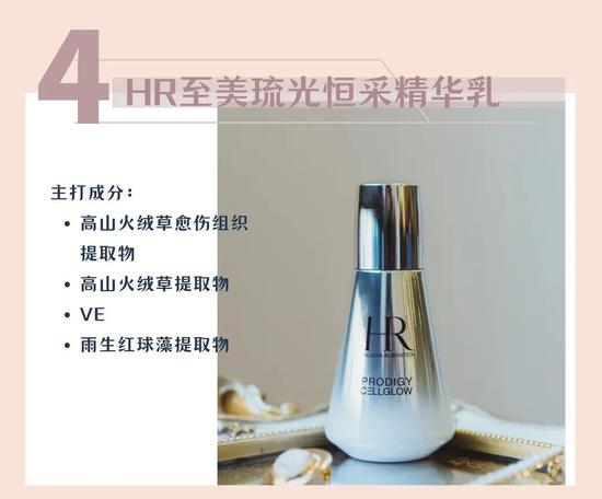 It's not only traffic stars who love concave people, but also skin care brands from all over the world?插图24