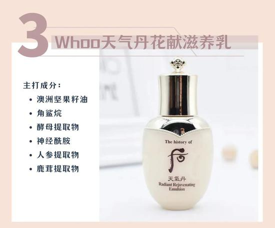 It's not only traffic stars who love concave people, but also skin care brands from all over the world?插图17