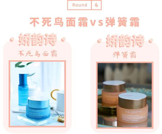 Who is the face of the same skin care sisters?插图25