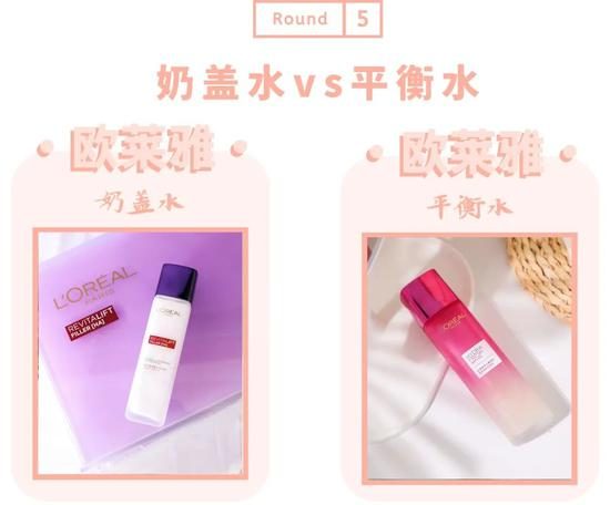 Who is the face of the same skin care sisters?插图32